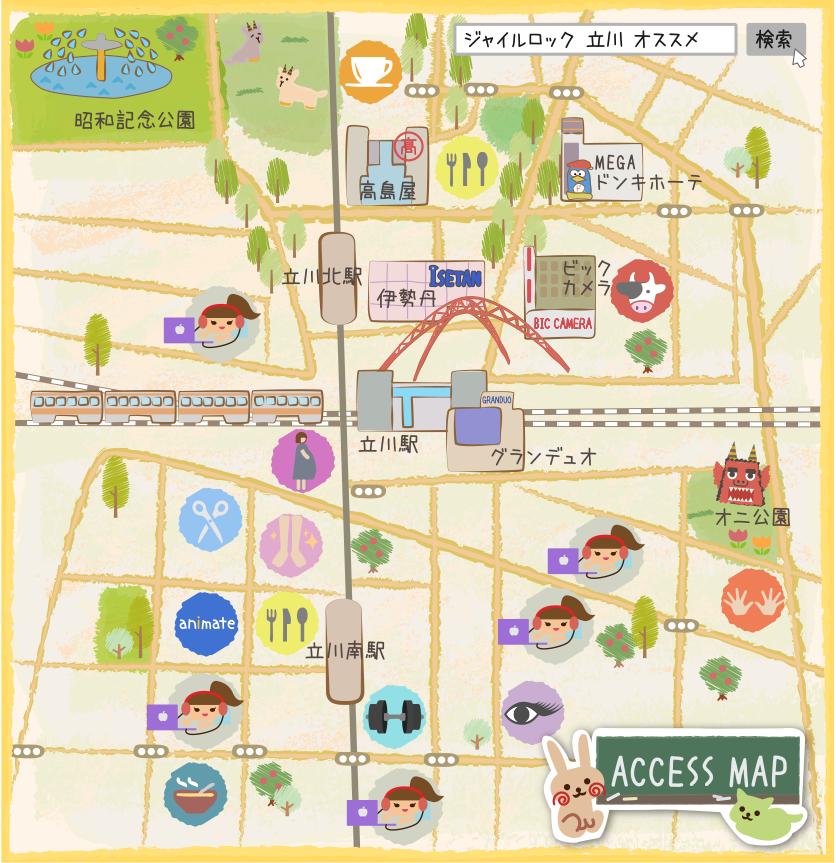立川おすすめマップ